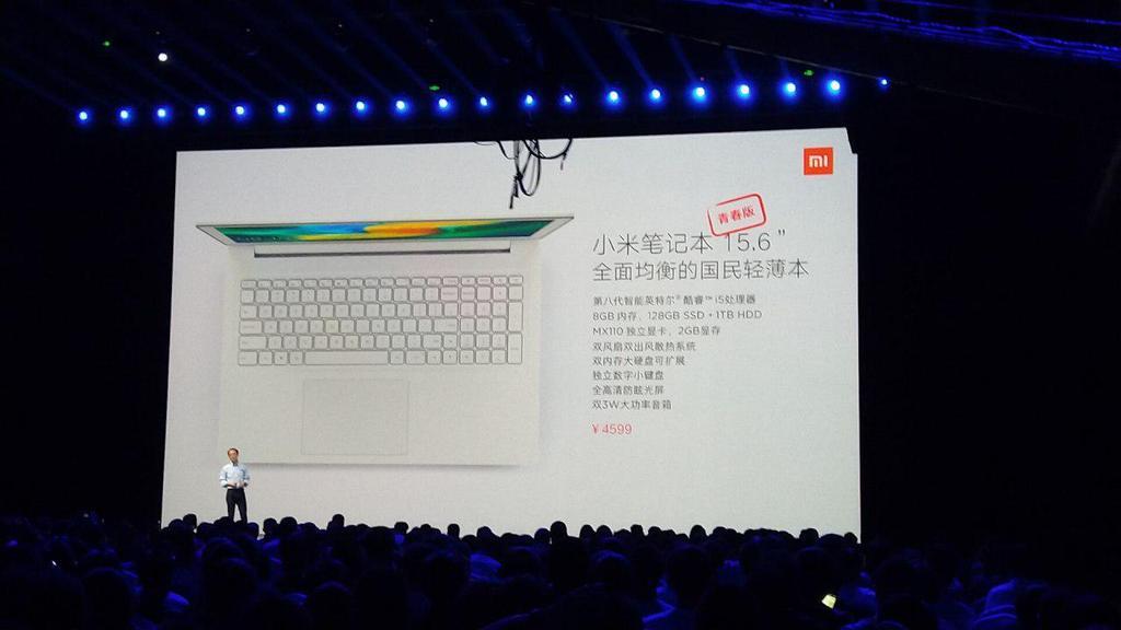 Nuevo portátil Xiaomi Notebook Lite