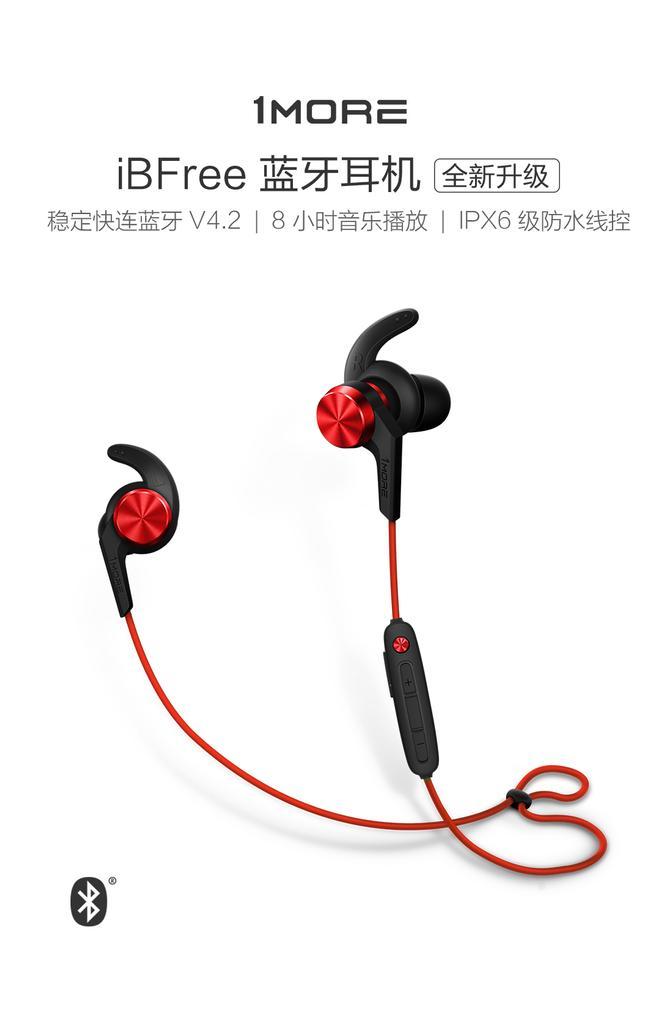 auriculares de Xiaomi (