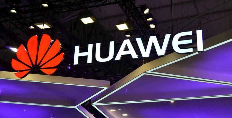 Logotipo de la marca Huawei iluminado
