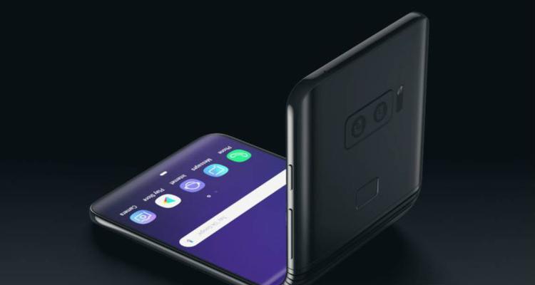 8a89d1d9fd3 Novedades del móvil plegable Samsung: modelos, pantallas y su presentación