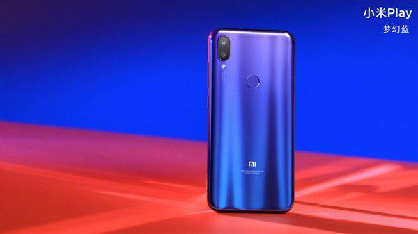 Cámara trasera del Xiaomi Play