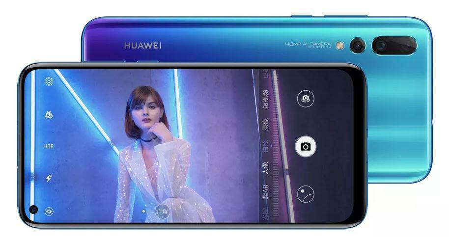 Diseño de la pantalla del Huawei Nova 4