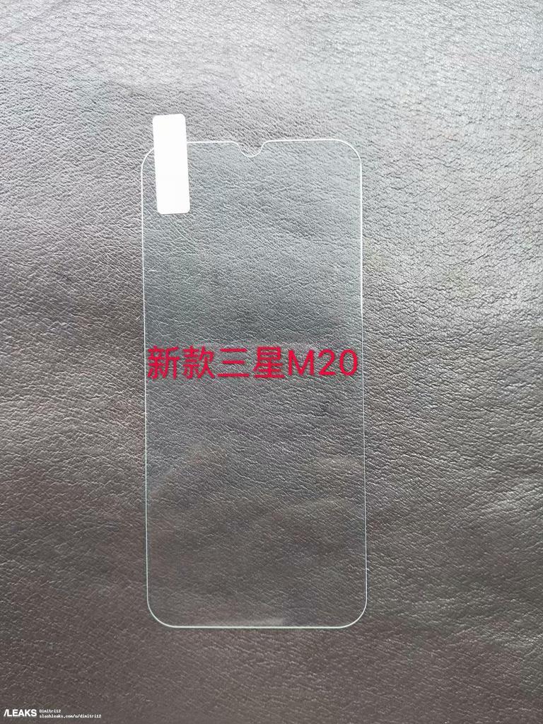 Protector de pantalla del Samsung Galaxy M20