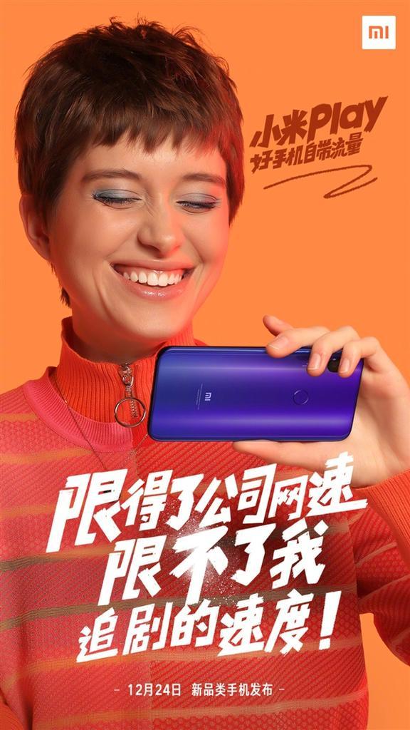 Diseño del Xiaomi Play