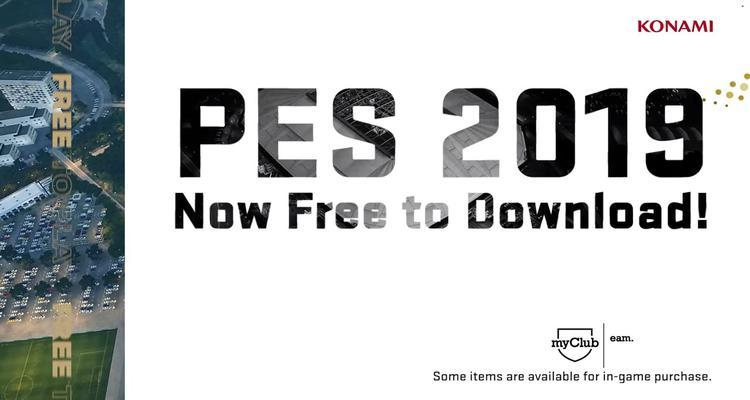 Ya Se Puede Descargar Pes 2019 Lite Gratis Para Xbox One Pc Y