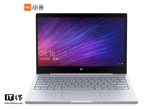 Portátil Xiaomi Mi Notebook Air de 12,5 pulgadas