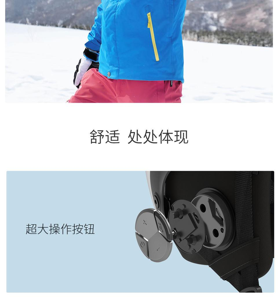 Casco para esquiar de Xiaomi
