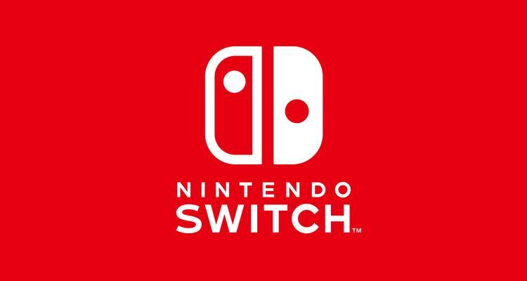 Nintendo Switch Online Catalogo De Juegos De Snes Disponibles