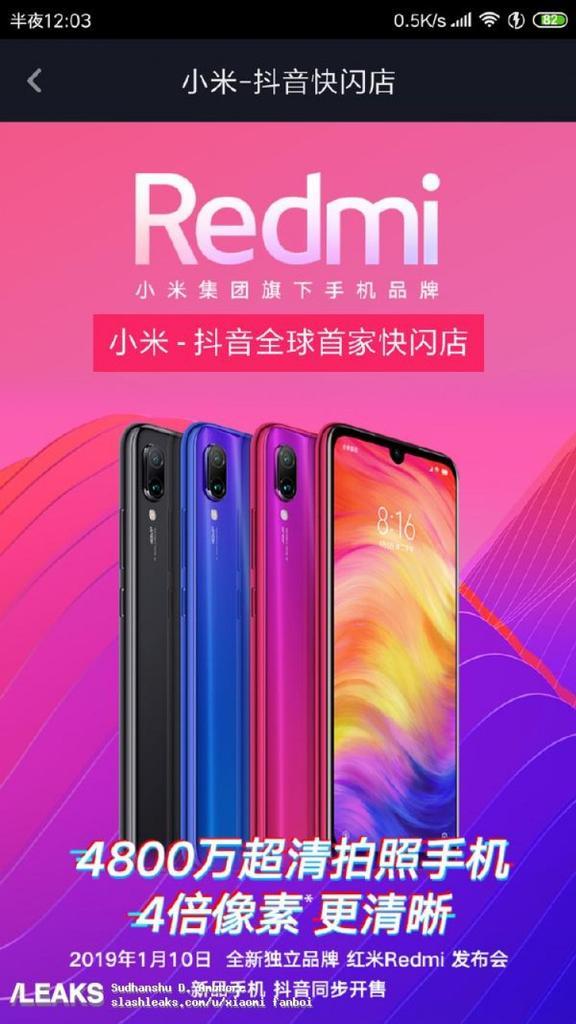 Cartel promocional del Xiaomi Redmi Note 7