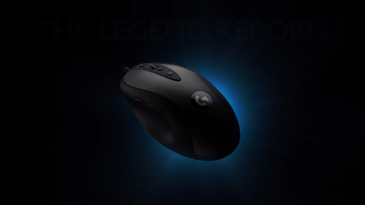 Nuevo ratón Logitech MX518