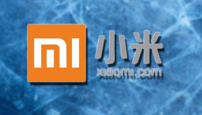 Logotipo e Xiaomi con fondo azul