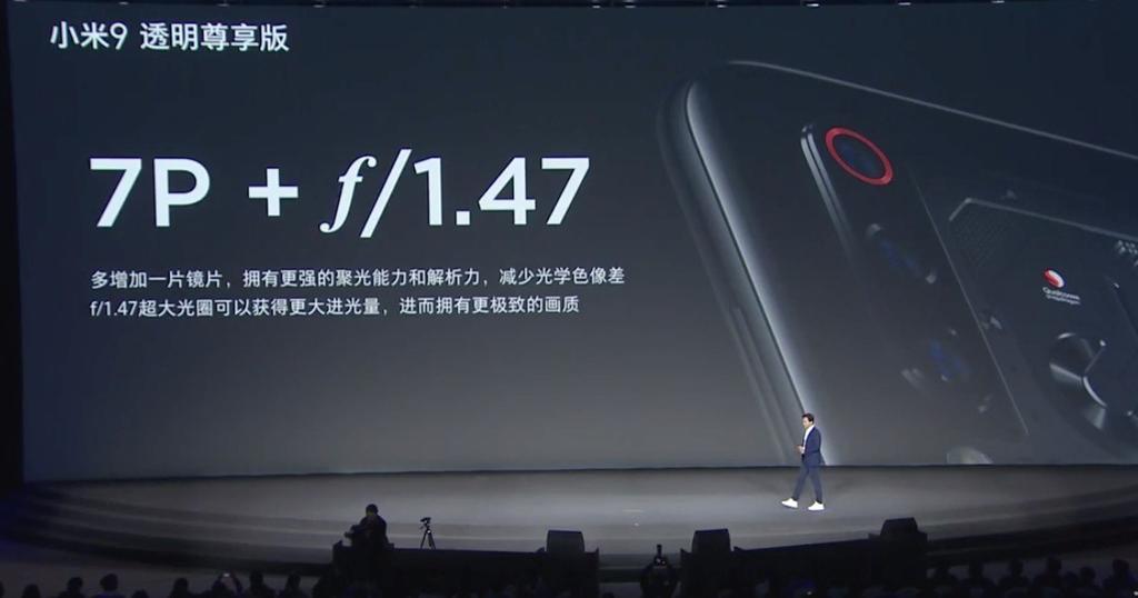 Nuevo Xiaomi Mi 9 Explorer Edition