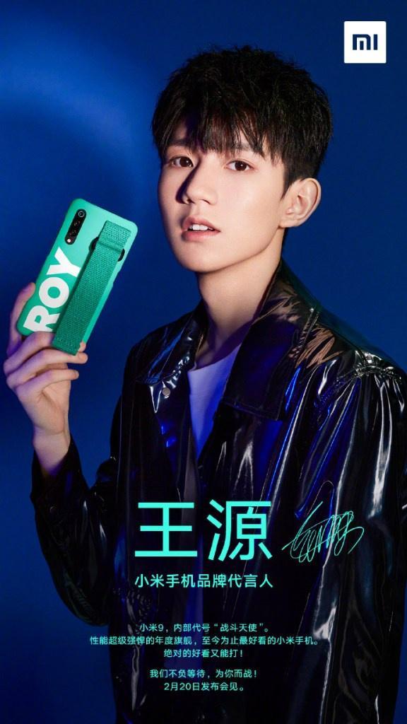 Imagen oficial cámara Xiaomi Mi 9