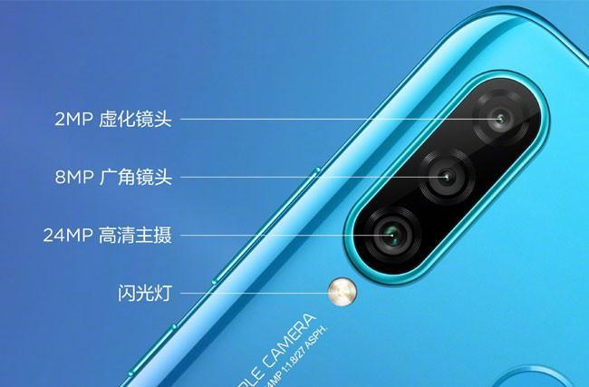 Cámara del del Huawei P30 Lite