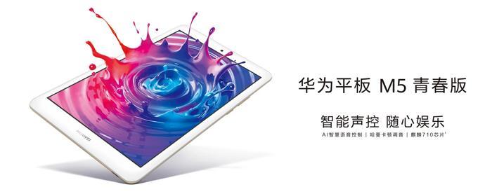 Nuevo tabñet Huawei MediaPad M5 Youth Edition