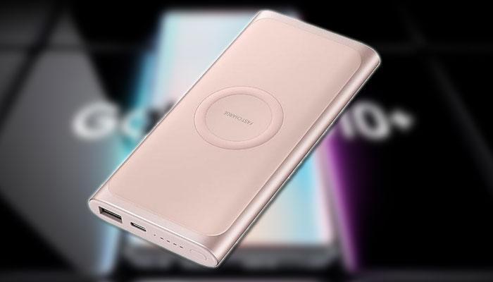 Batería Samsung Wireless Charger Portable Battery