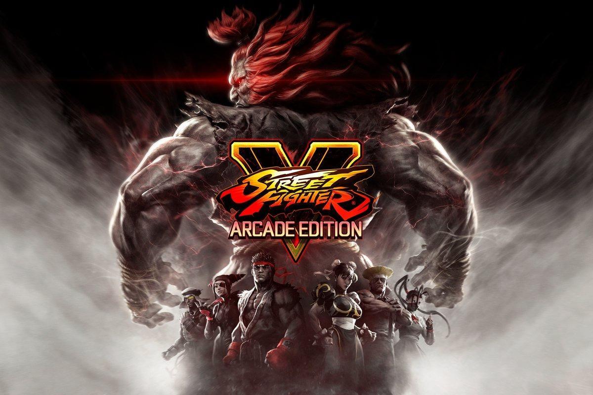 Portada de Street Fighter