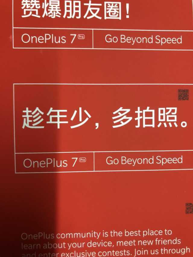 Cartel publicitario del OnePlus 7 Pro