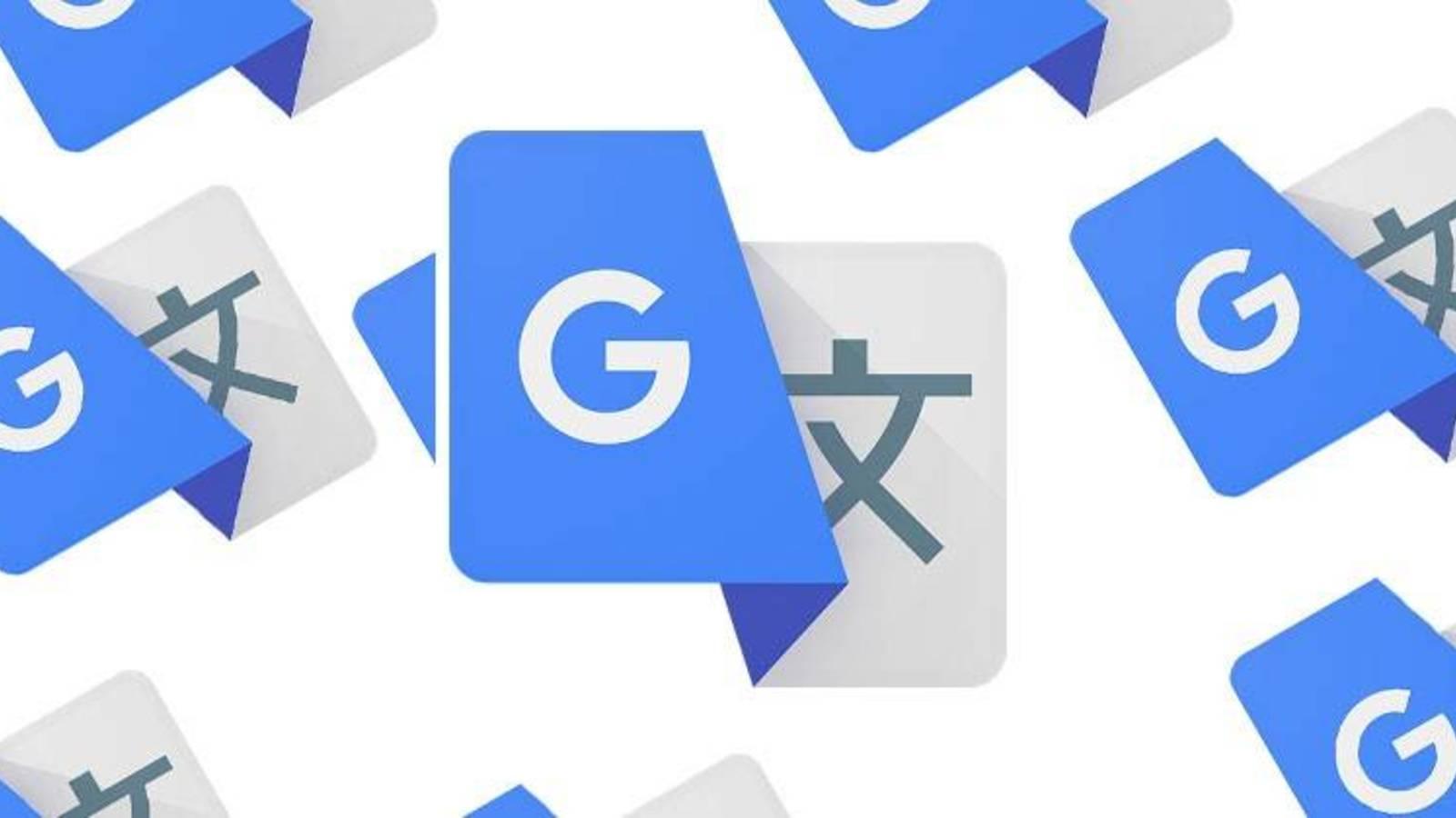 Logo de Google Translate
