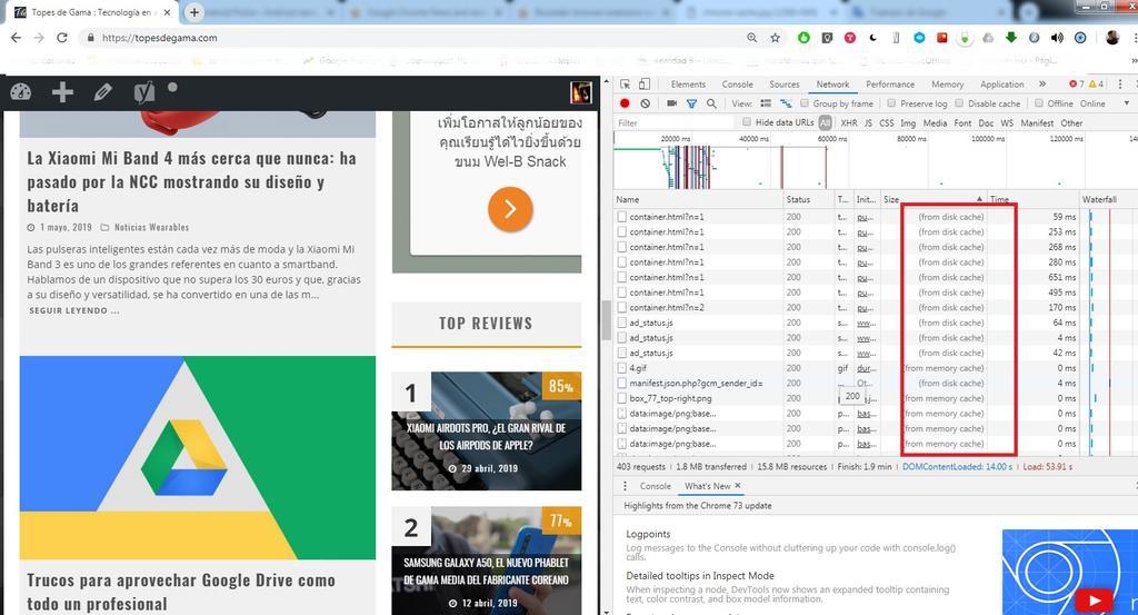 Caché en Chrome y Firefox
