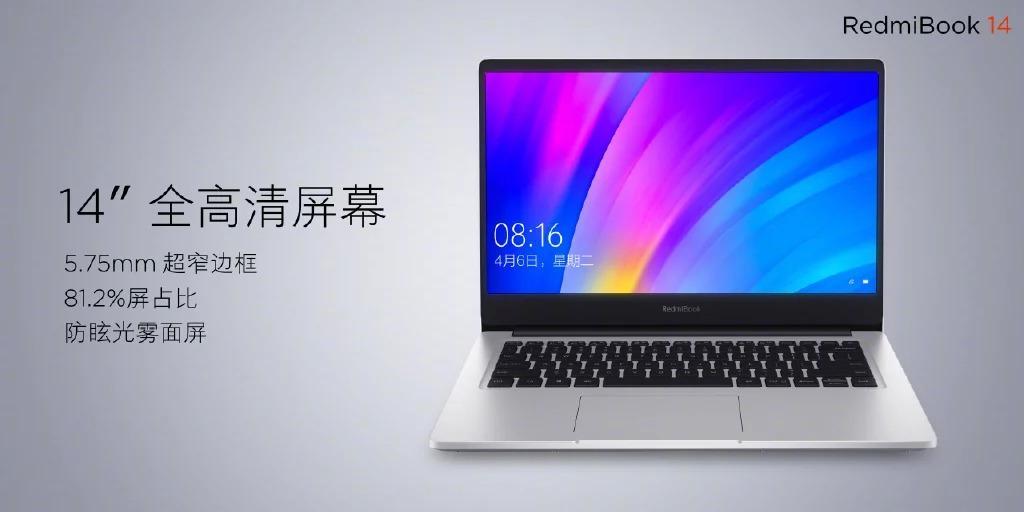 Imagen frontal del RedmiBook 14