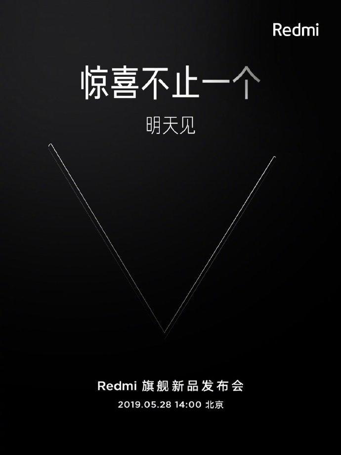 Póster anuncio RedmiBook 14