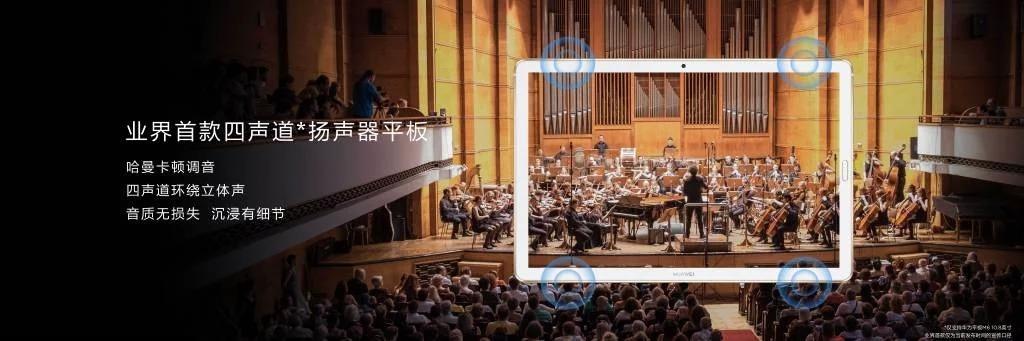 Sonido estéreo en el Huawei MediaPad M6