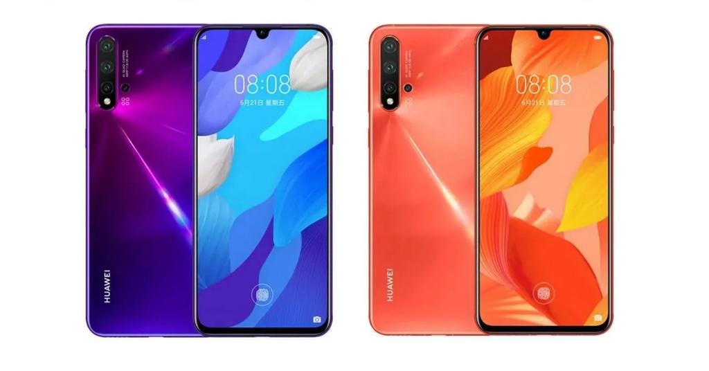 Diseño teléfono Huawei Nova 5