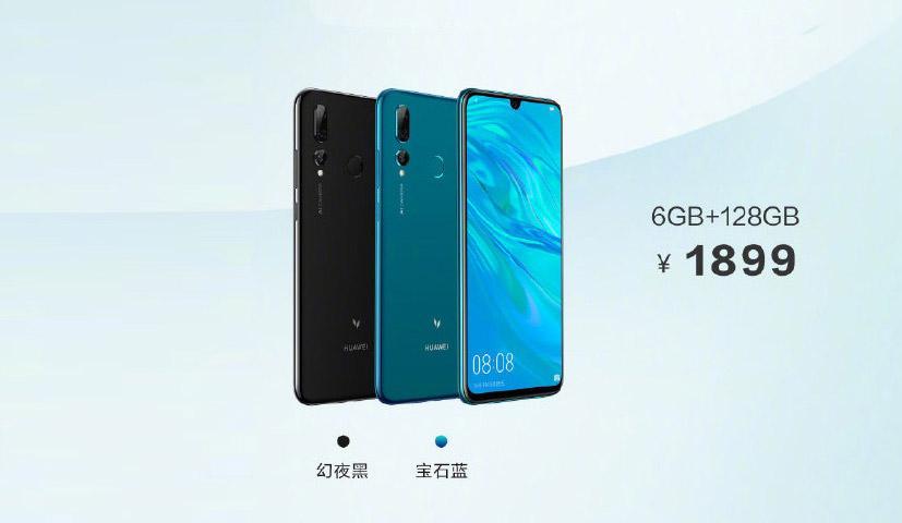Huawei Mate 30 Lite fondo azul
