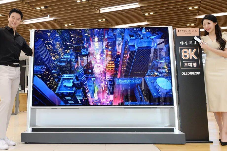 Smart TV LG 88Z9