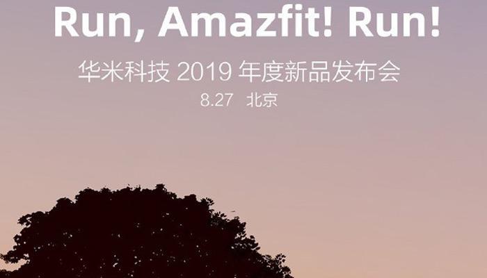 Anuncio del nuevo Xiaomi Amazfit