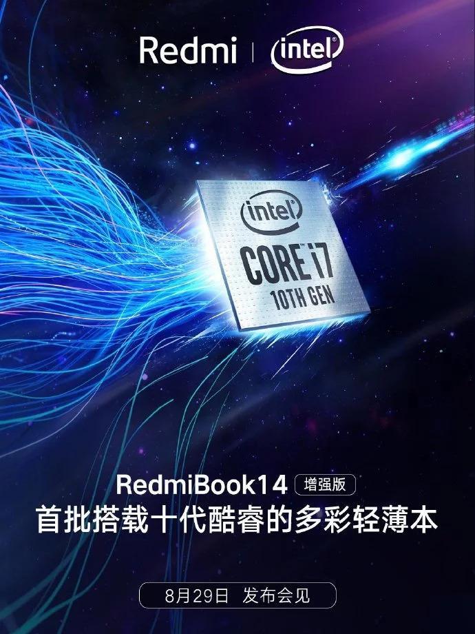 Cartel anuncio nuevo Xiaomi RedmiBook 14