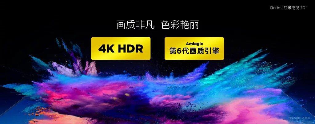 Características de la Smart TV Xiaomi