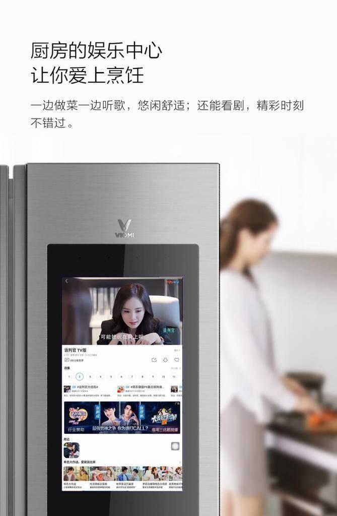 nevera inteligente Xiaomi Yunmi 21Face