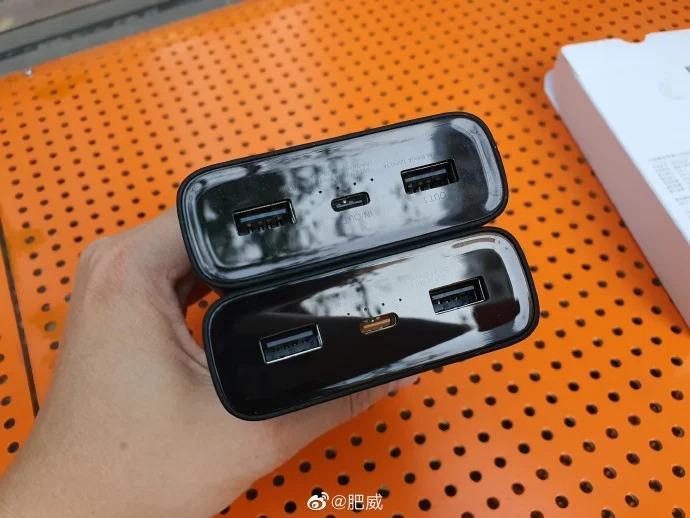 Conexiones Xiaomi Mi Power Bank 3