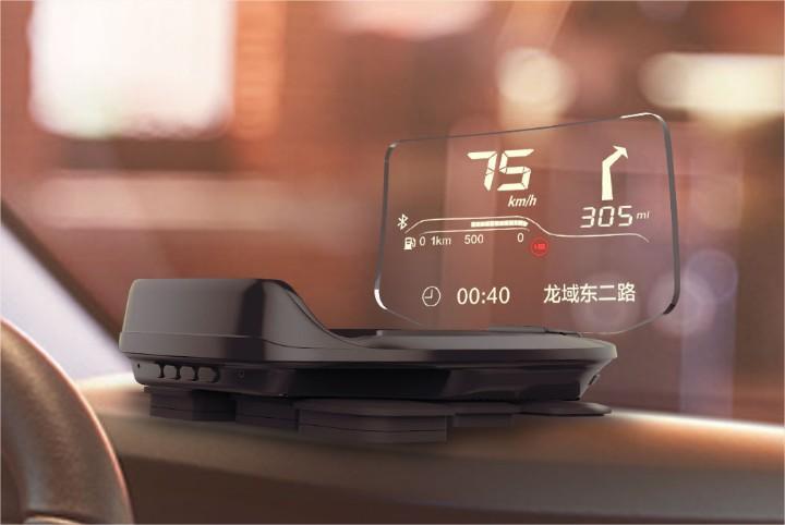 HUD Bluetooth de Xiaomi