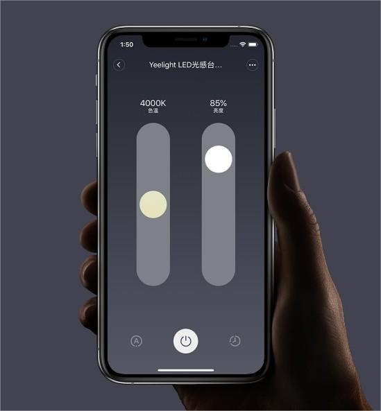 Interfaz de la Lámpara inteligente Yeelight
