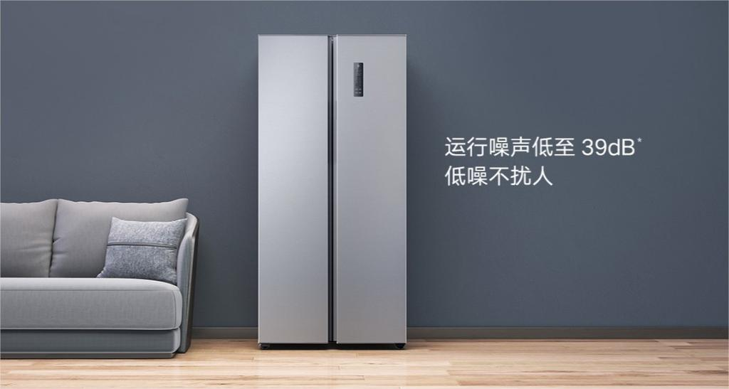 Nevera inteligente Xiaomi