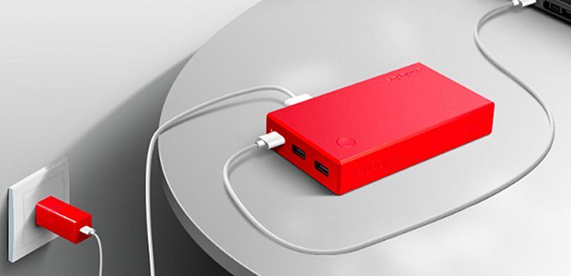 Uso de la batería externa Lenovo Thinkplus