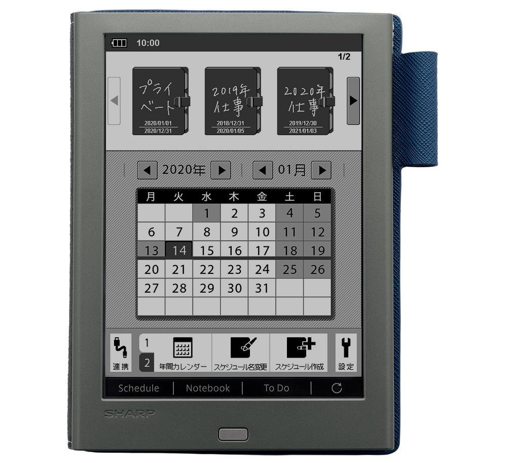 Calendario en el bloc digital Sharp WG-PN1