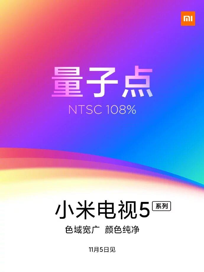 Cartel promocional de Xiaomi