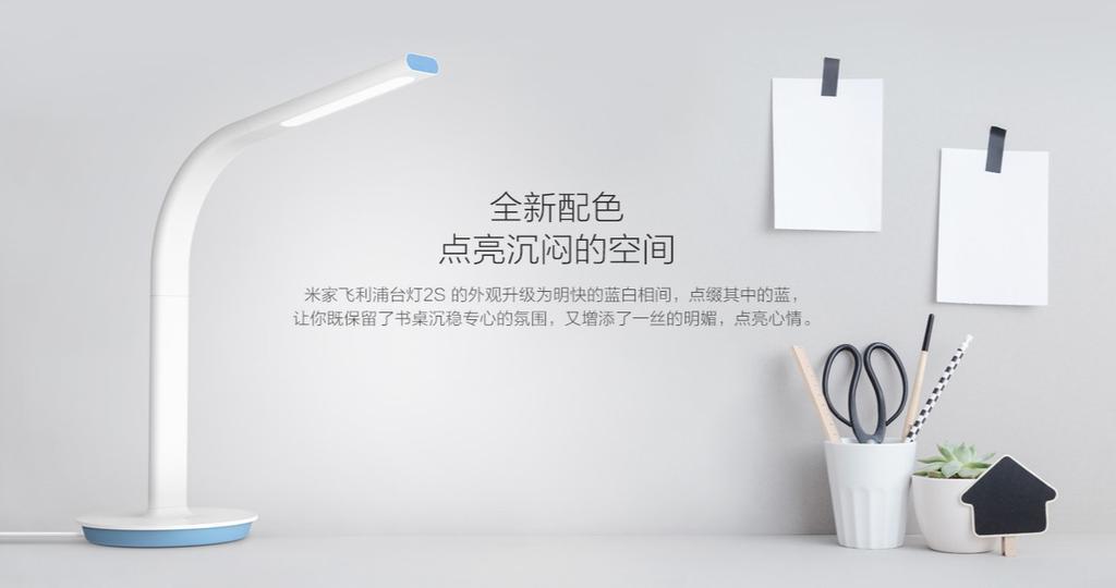 Uso de Xiaomi Mijia Table Lamp 2S
