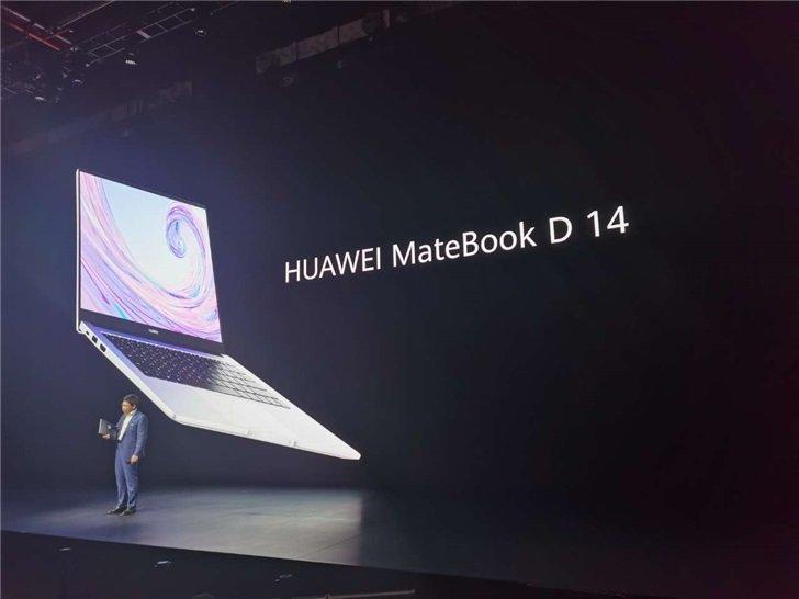 Portátil Huawei MatePad D