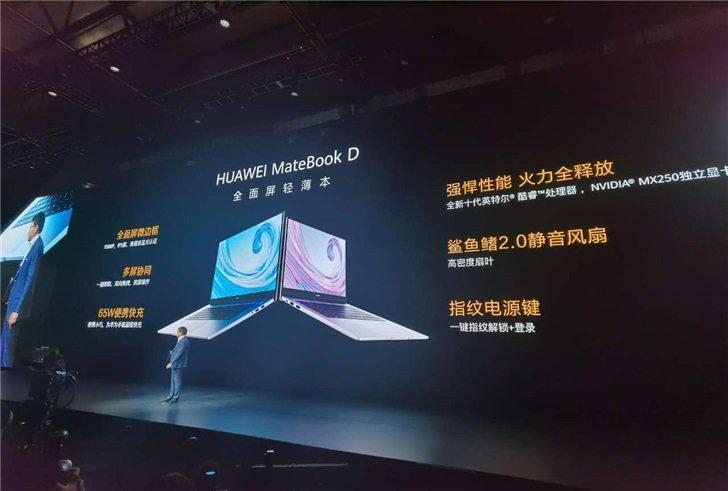 Nuevos portátiles Huawei MatePad D