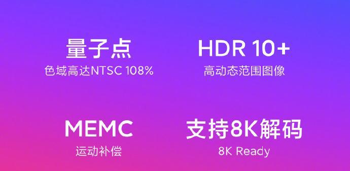Opciones de imagen de la Xiaomi Mi TV 5 Pro