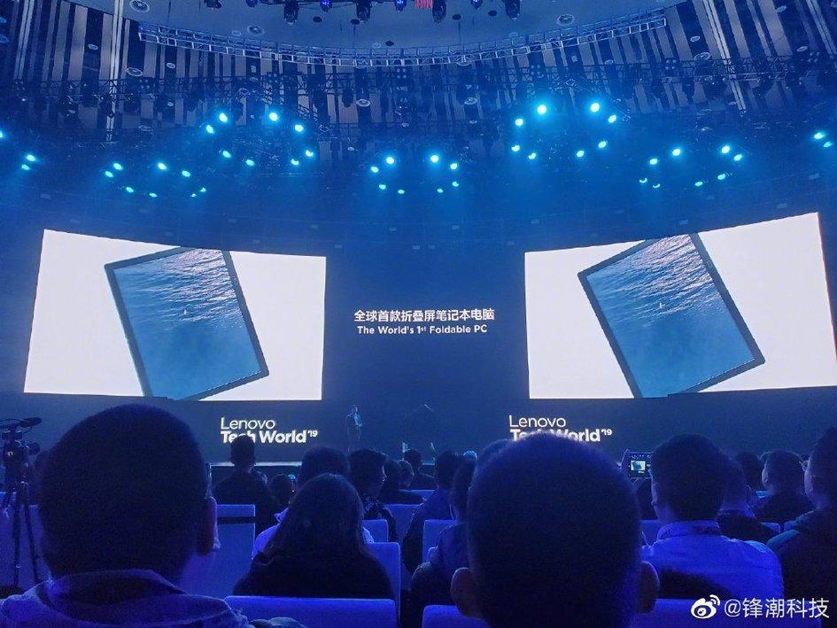 Presentación del Portátil plegable de Lenovo