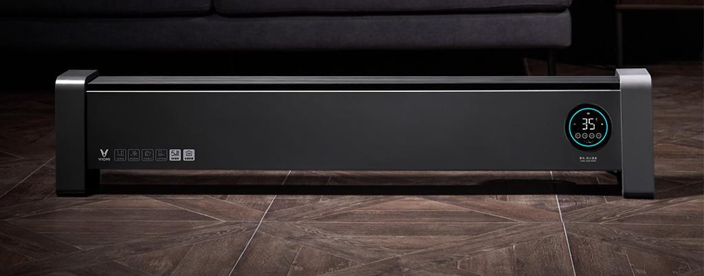 Calefactor inteligente de Xiaomi
