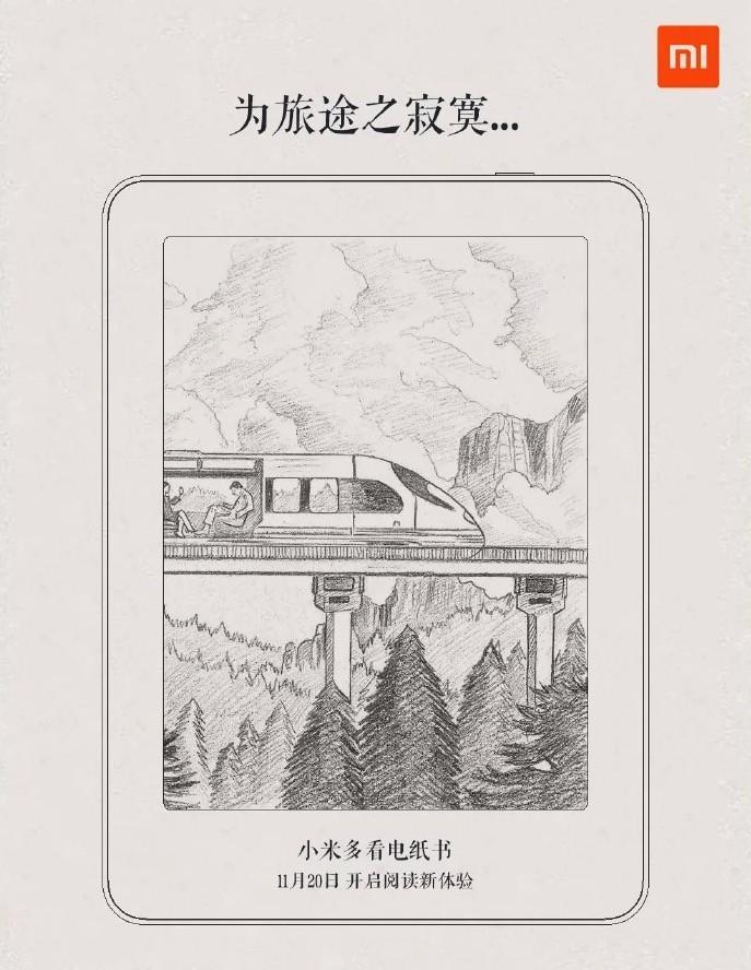 Imagen libro electrónico de Xiaomi