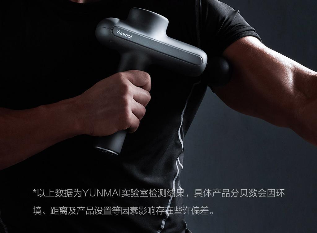 Xiaomi Yunmai Massage Gun Pro Basic