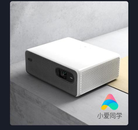 Diseño del Xiaomi Mijia ALPD 4K